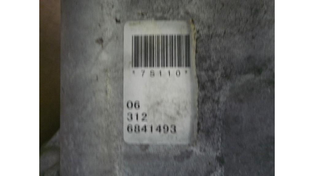 Used Nissan Armada >> INFINITI QX56 NISSAN ARMADA TITAN AWD 4WD 4X4 TRANSFER CASE 2004-2008 33100-7S110 USED - Octopus ...