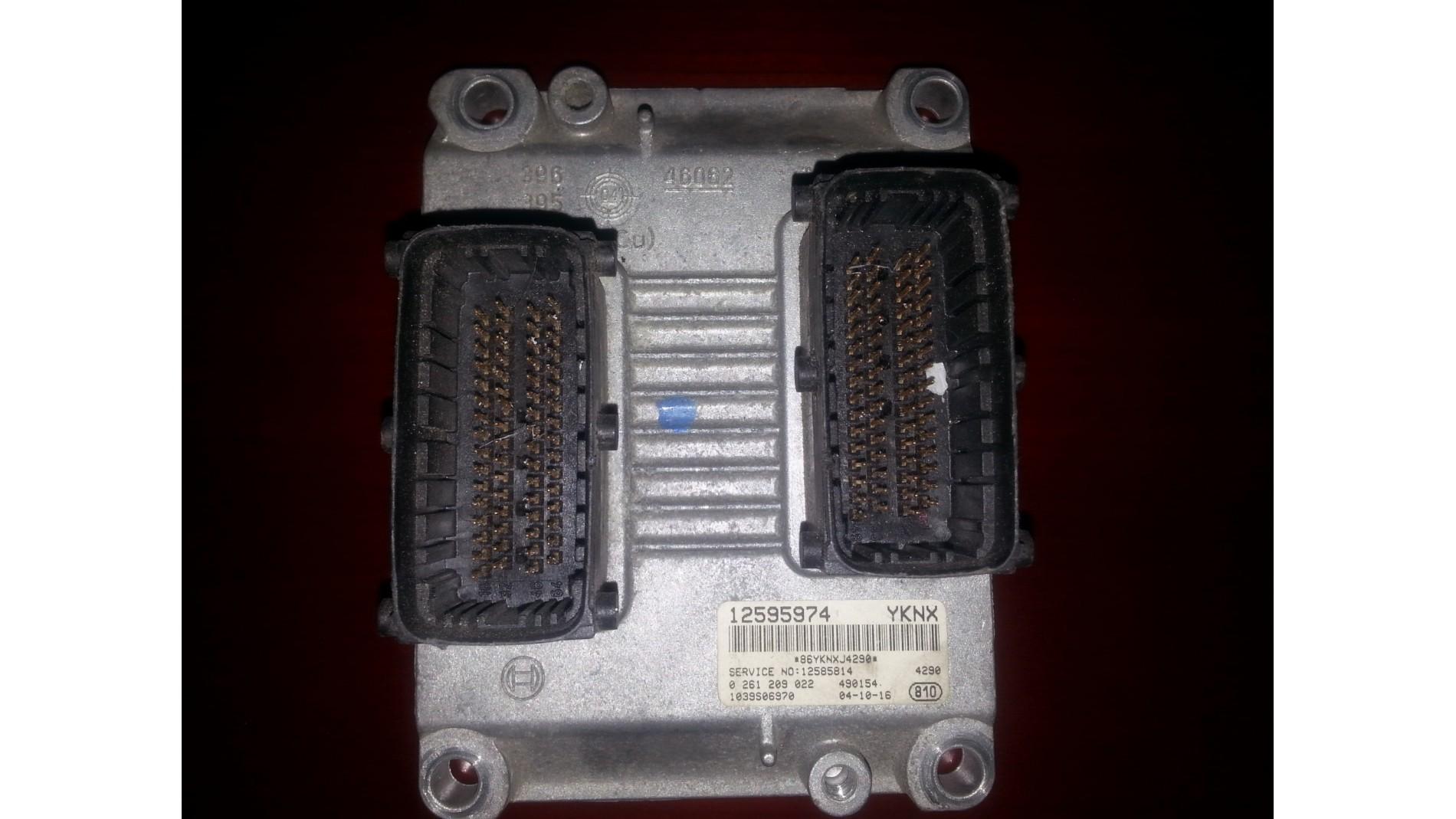 CADILLAC CTS STS ECM ENGINE COMPUTER 2005-2007 GM 12595974